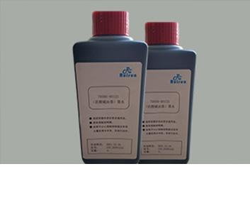 提供抗酸碱特殊油墨