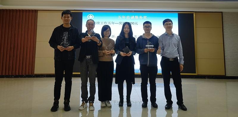 瑞润科技颁奖2.