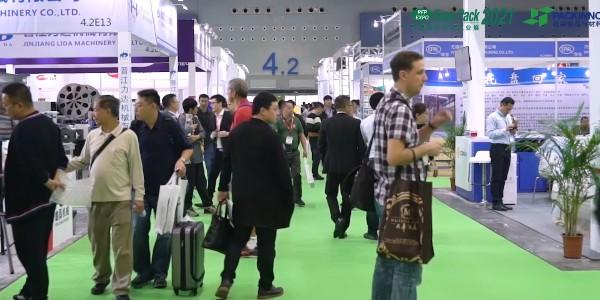 第二十七届中国国际包装工业展会圆满收官,瑞润科技带你回顾精彩瞬间