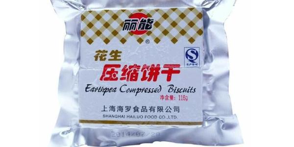 惠州喷码机在压缩饼干包装上的应用