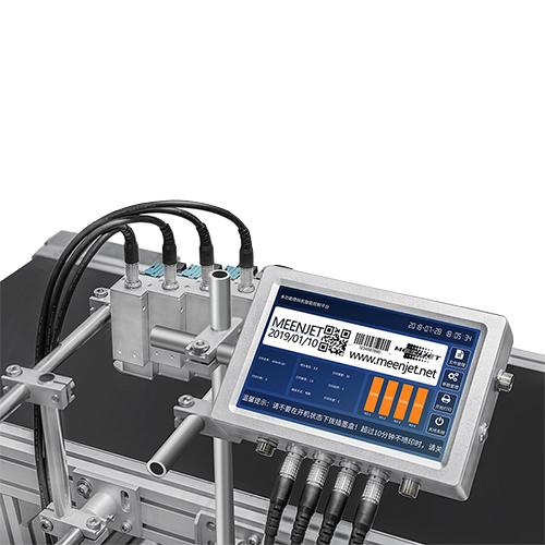 瑞润RW04热发泡喷码机