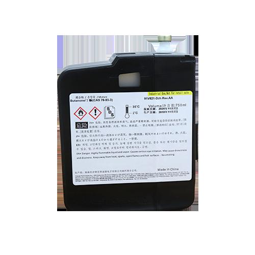 伟迪捷V706-D稀释剂
