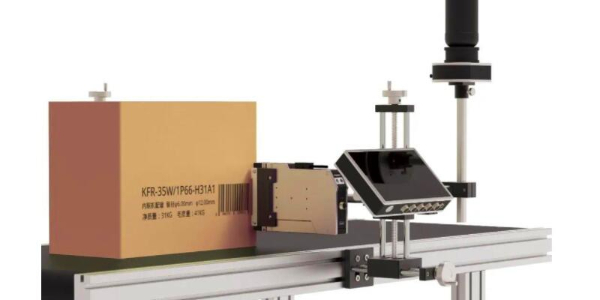 纸箱多喷头喷码 广州喷码机效率高低维护
