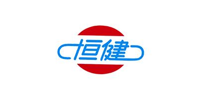 瑞润合作客户-恒健制药.jpg