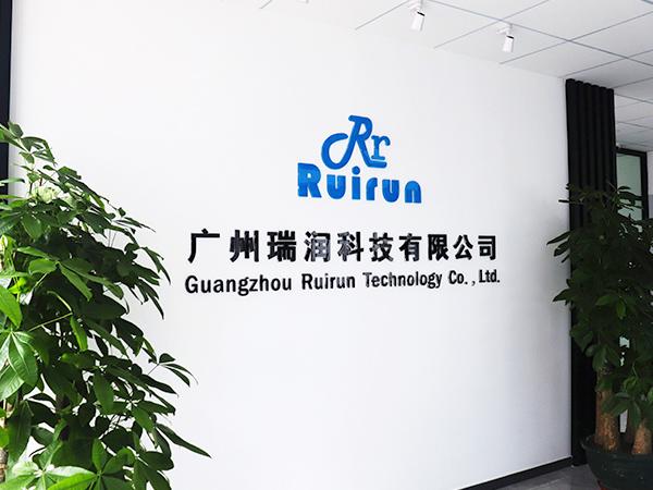 公司前台-瑞润科技