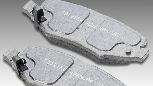 汽配行业金属喷码应用