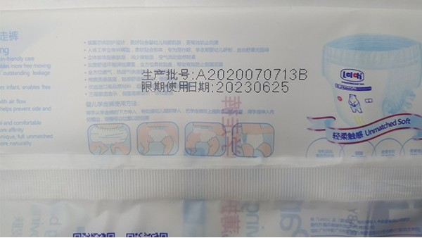 包装印刷软膜包装喷码应用