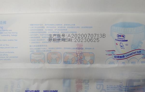包装印刷软包装喷码应用